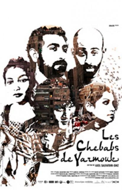 mars 15_GP_Les Chebabs de Yarmouk_ BD